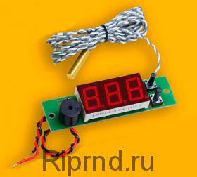 Термометр-сигнализатор ТC-0,56-3D