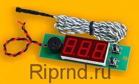 Термометр-сигнализатор ТC-0,56-DS