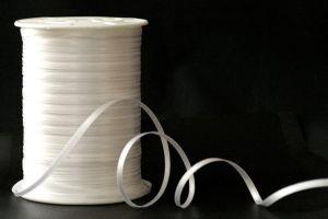 `Лента атласная, ширина 3 мм, цвет: белый
