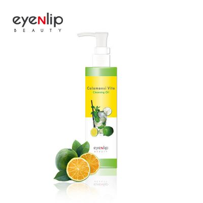 EYENLIP Масло гидрофильное The Saem Calamansi VITA CLEANSING OIL 150ml 150мл
