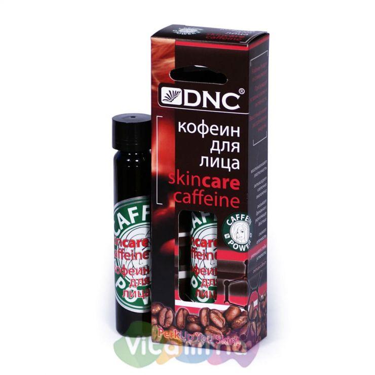 DNC Кофеин для лица, 26 мл