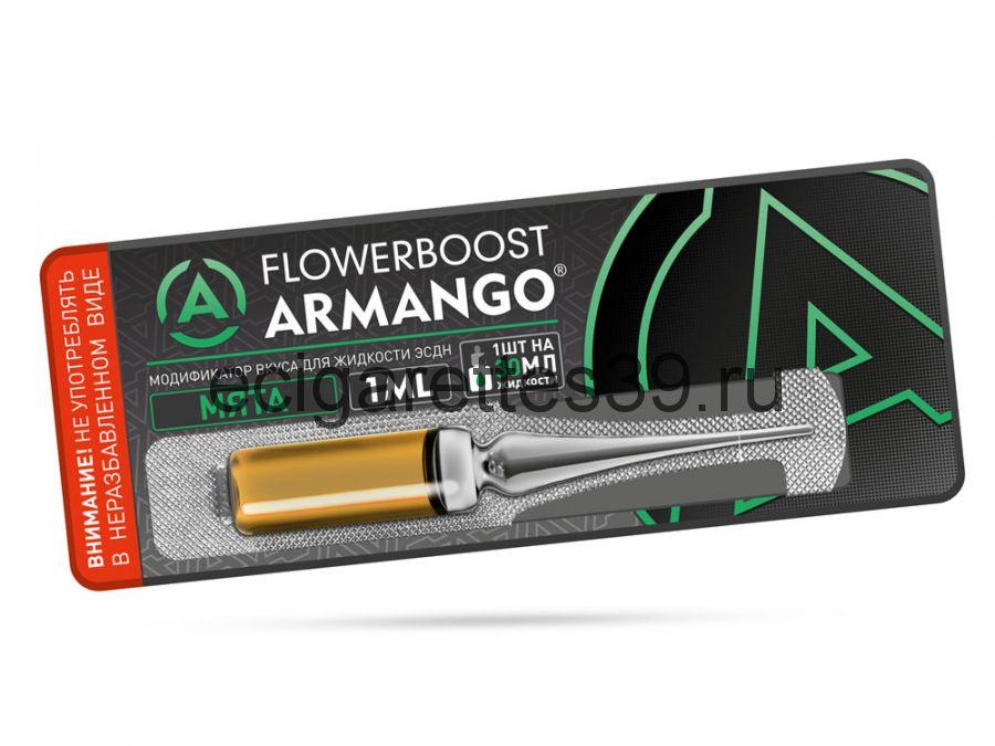 Модификатор вкуса Armango FlowerBoost, Мята