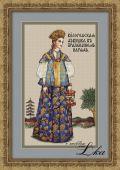 """Схема для вышивания крестиком """"Вологодская девушка""""."""
