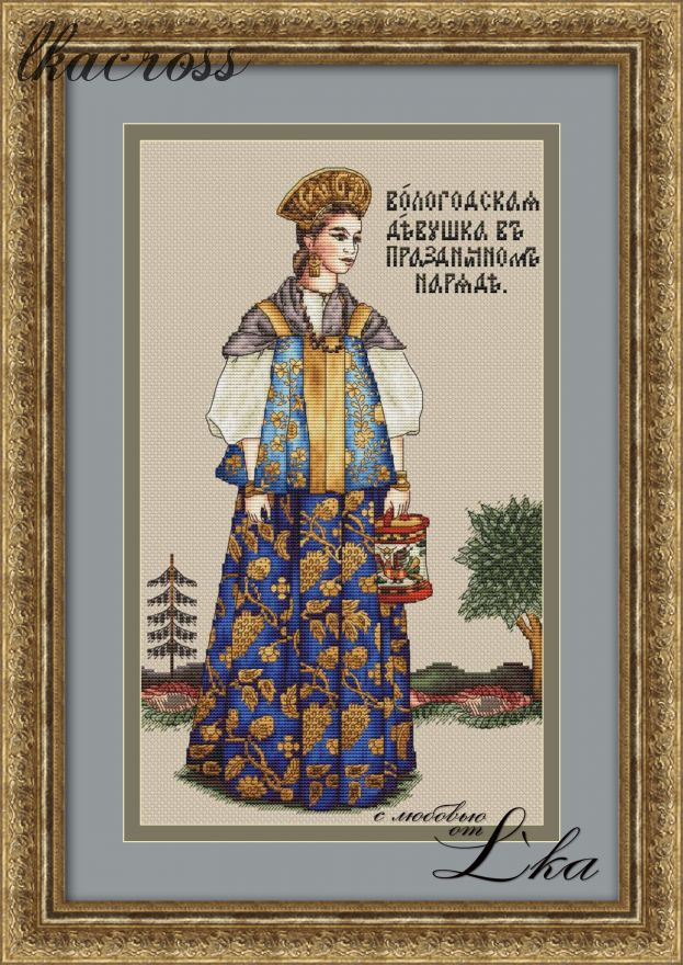 """Vologda girl"". Digital cross stitch pattern."