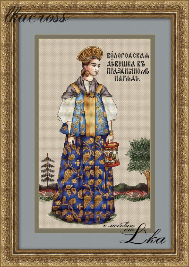 """Vologda girl"". Digital cross stitch pattern."