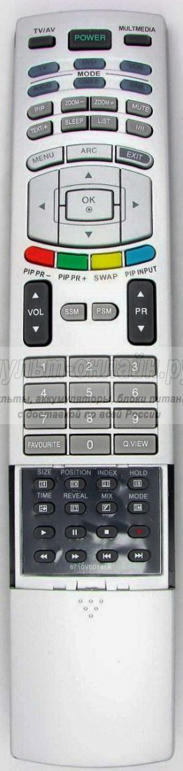 LG 6710V00141A