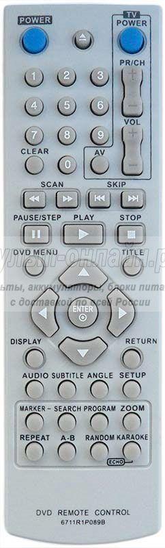 LG 6711R1P089B (для DVD, karaoke)