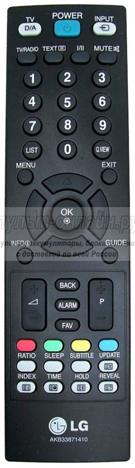 LG AKB33871410