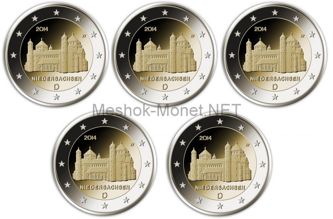 Германия 2 евро 2014, Нижняя Саксония. 5 монет, все монетные дворы (A,D,F,G,J)