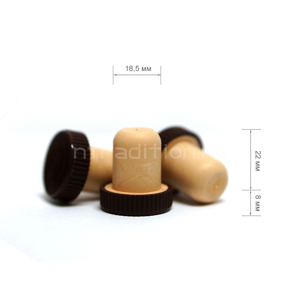 T-образная коньячная пробка 18,5 мм