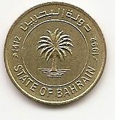 5 филсов (Регулярный выпуск) Бахрейн 1992 (1412)