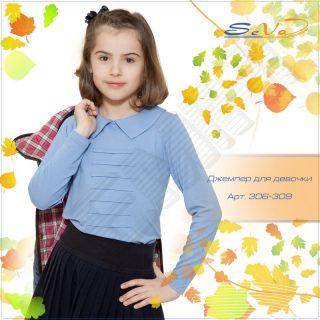 Джемпер для девочки школьный голубого цвета
