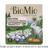 BioMio Bio-Total Таблетки д/посудомоечных машин с маслом эвкалипта 30таб, шт