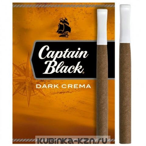 Сигареты капитан блэк купить в казани куплю сигареты оптом краснодар