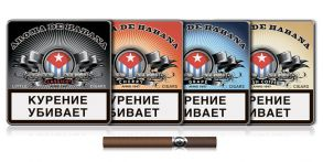 Сигары и сигариллы Aroma de Habana АССОРТИМЕНТ