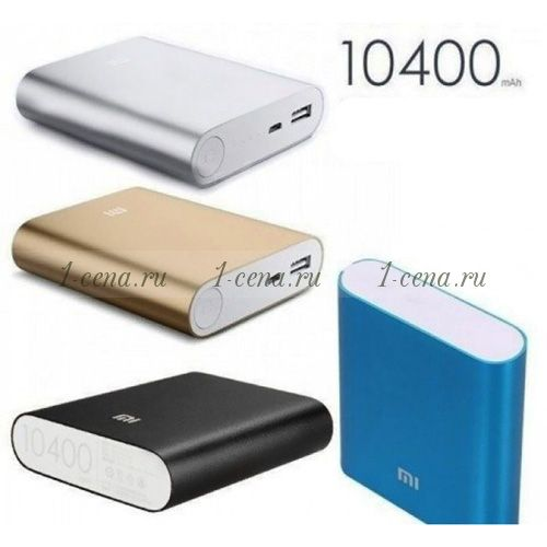 Внешний аккумулятор Power bank Xiaomi 10400 mah в ассортименте