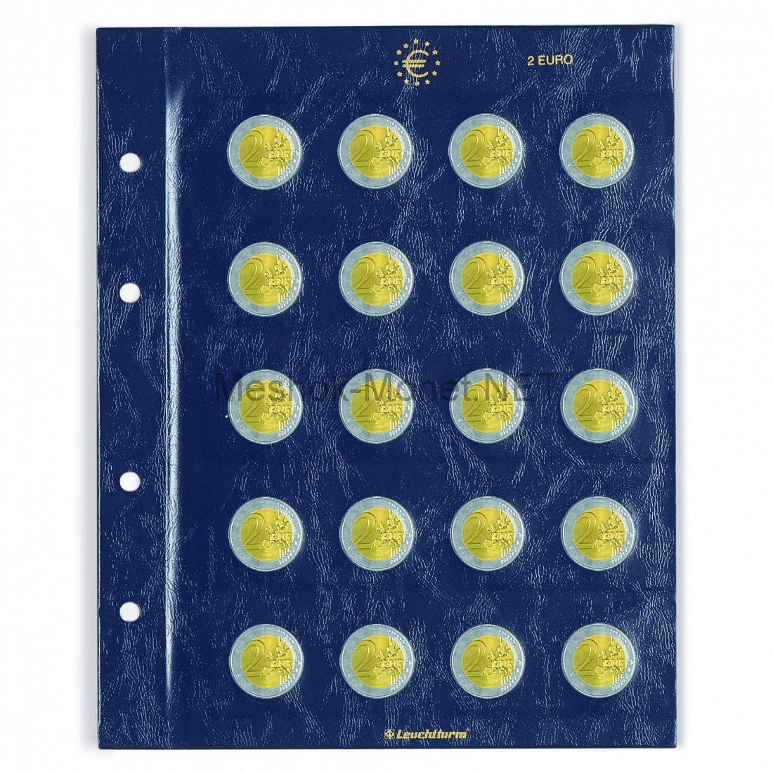 """Набор листов """"VISTA"""" для монет 2 евро"""