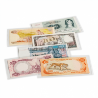 Карман для банкнот 210х127
