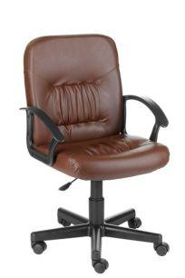 """Офисное кресло """"ЧИП ULTRA"""""""