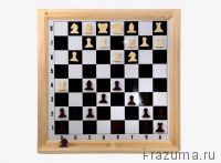 Шахматы настенные