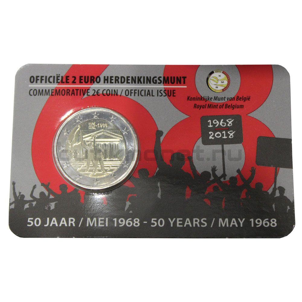 2 евро 2018 Бельгия 50 лет студенческим волнениям 1968 года