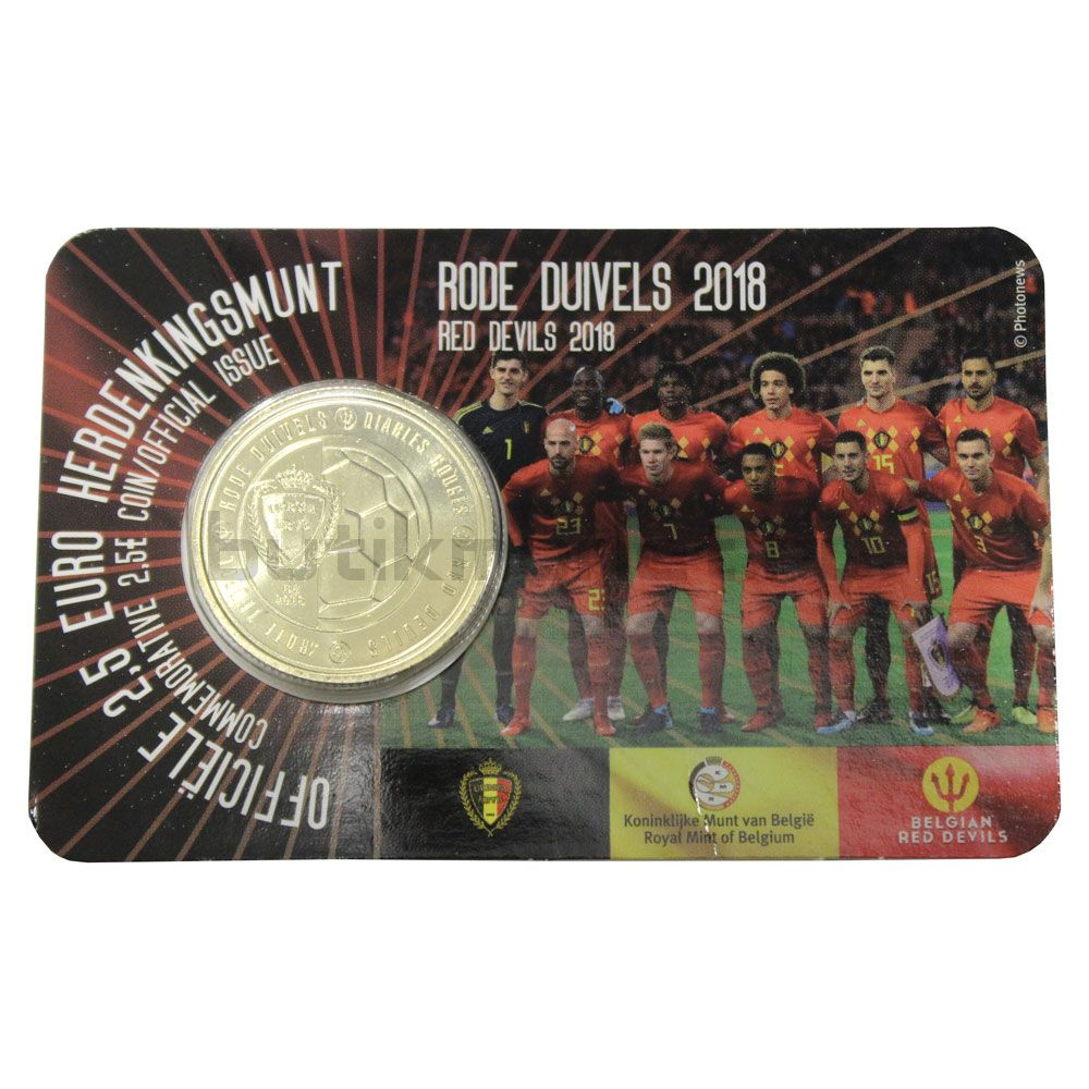 2 1/2 евро 2018 Бельгия Красные дьяволы