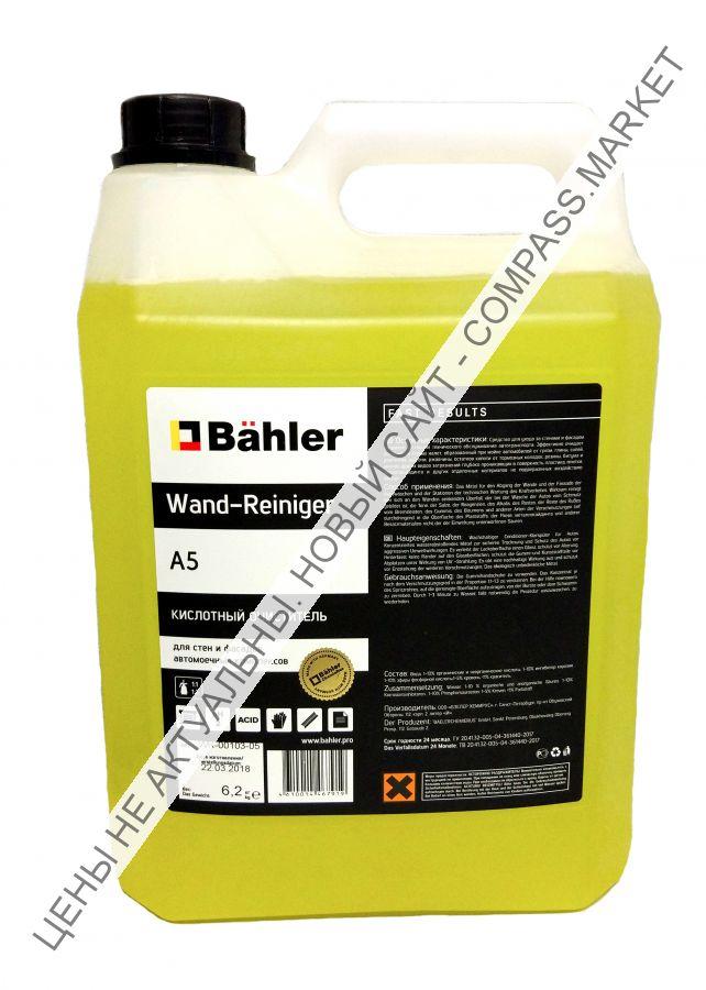 Кислотный очиститель стен и фасадов Wand-Reiniger A5 BAHLER