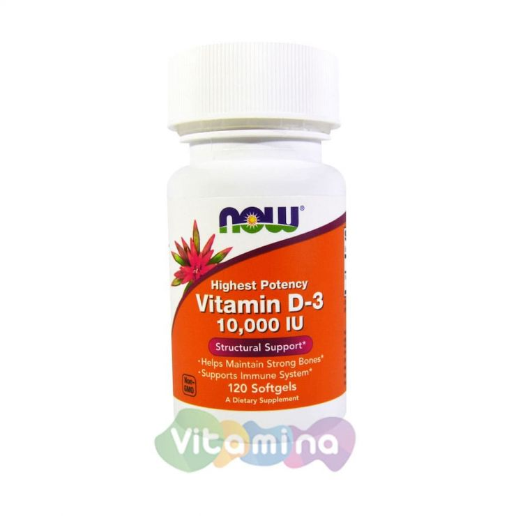 Витамин Д3 (Vitamin D3) 10.000 МЕ, 120 капсул