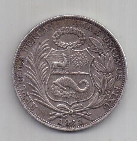 1 соль 1934 года Перу