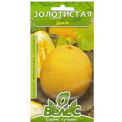 """""""Золотистая"""" (1,5/8 г) от ТМ """"Велес"""""""