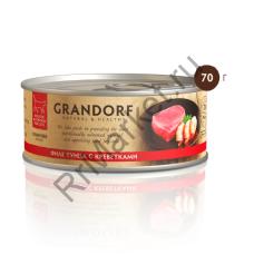 Tuna with Prawn in Broth Филе тунца с креветками(консервы) 70г
