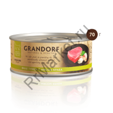 Tuna with Crab in Broth Филе тунца с мясом краба(консервы) 70г