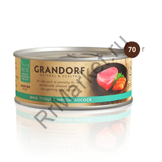 Tuna with Salmon in Broth Филе тунца с мясом лосося(консервы) 70г