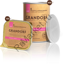GRANDORF Chiken & Rice Puppy All Breeds консерва , курица с рисом для щенков всех пород
