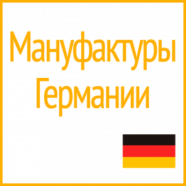 Категория Германия фото