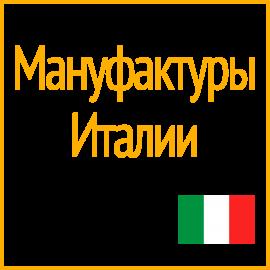 Категория Италия фото