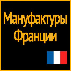 Категория Франция фото