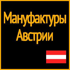 Категория Австрия фото