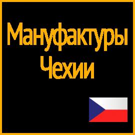 Категория Чехия фото