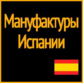 Категория Испания фото