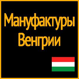 Категория Венгрия фото