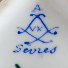 Категория Sevres фото