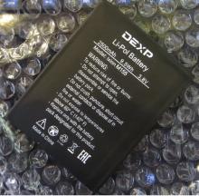 Аккумулятор для DEXP Ixion M155