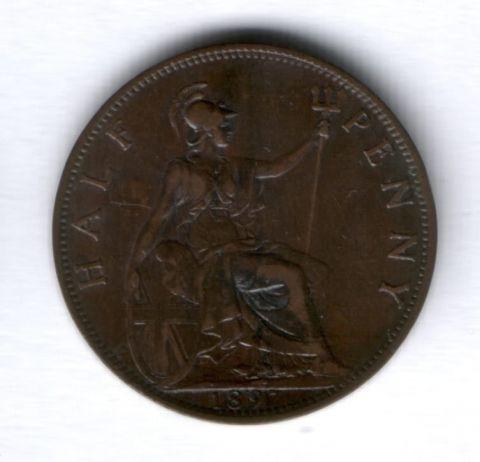 1/2 пенни 1897 года Великобритания XF+