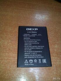 Аккумулятор для телефона DEXP Ixion E140 Original