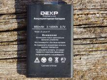 Аккумулятор для телефона DEXP Larus V1 Original