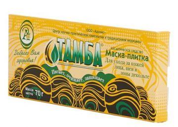Органическая грязевая маска-плитка для лица «ТАМБА» 70 гр