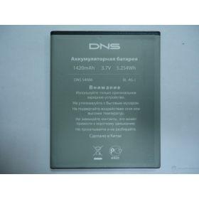 Аккумулятор DNS S4006 Original