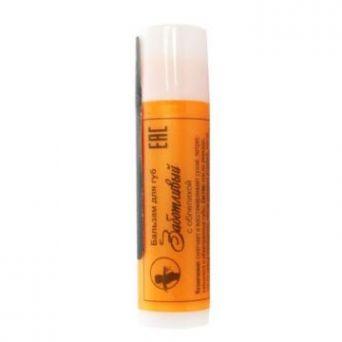 Бальзам для губ Облепиховый (100% органика)