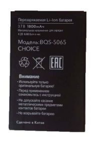 Аккумулятор для BQ BQS-5065 Choice